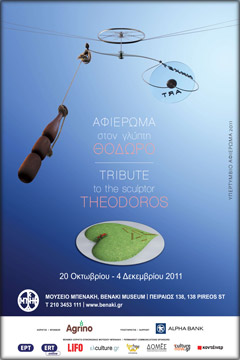 Exhibition - Tribute to the sculptor Theodoros