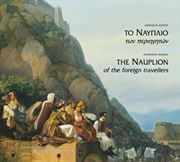 THE NAUPLION OF THE FOREIGN TRAVELLERS