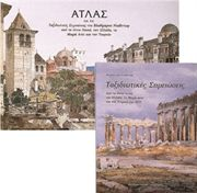 TRAVELLING NOTES FROM THE IONIAN ISLANDS, GREECE, ASIA MINOR AND TURKEY IN 1835