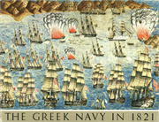 THE GREEK NAVY IN 1821